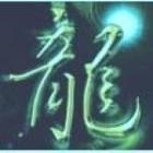 Chinese Astrologie Horoscoop - Dierentekens Tabel