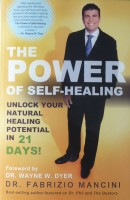 The Power of Self-Healing (2012)